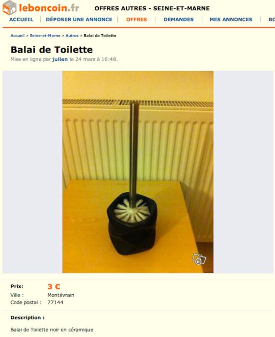 Balai à vendre